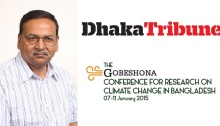 Dhaka Tribune Interview
